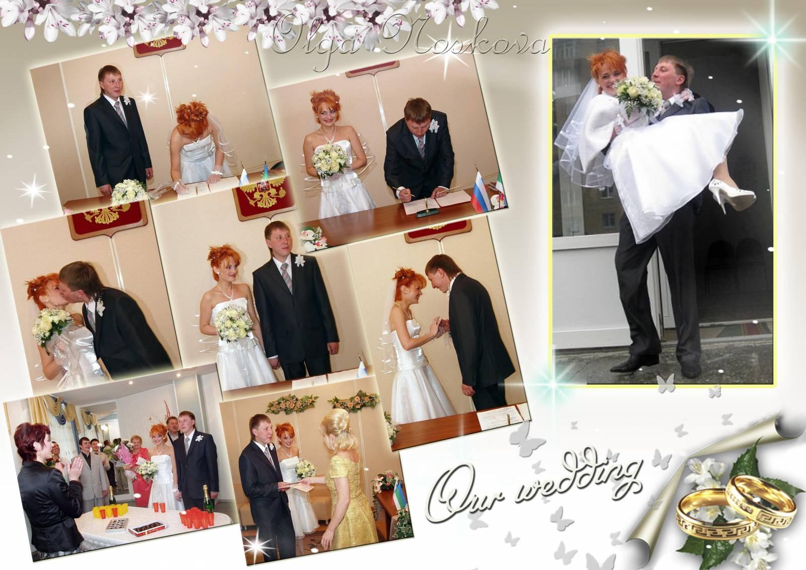 Коллаж из фото к годовщине свадьбы